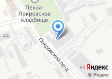 Компания «Акзо Нобель Декор» на карте