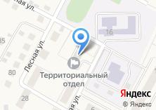Компания «Почтовое отделение №142713» на карте