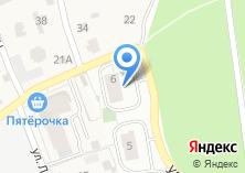 Компания «Скопа» на карте