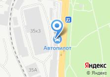Компания «Коммунал-Авто» на карте