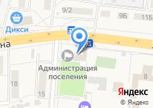 Компания «ЗАГС пос. Томилино» на карте