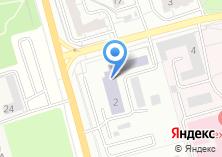 Компания «Российский государственный аграрный заочный университет» на карте