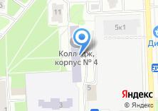 Компания «Балашихинский промышленно-экономический колледж» на карте