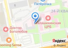 Компания «Балашихинская центральная районная больница» на карте