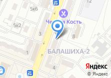 Компания «Магазин Кофе и чай» на карте