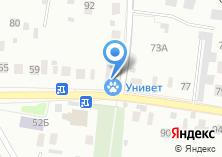 Компания «Унивет» на карте
