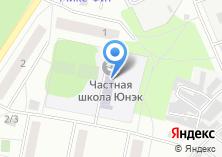 Компания «ДОД МОУ» на карте