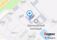 Компания «Московский областной сельскохозяйственный колледж» на карте