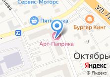 Компания «Строящийся жилой дом по ул. Ленина (Октябрьский)» на карте
