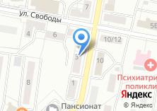 Компания «Русский Хрусталь» на карте
