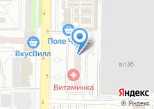 Компания «Альтер SPA» на карте