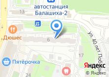 Компания «Мировые судьи Балашихинского района» на карте