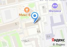 Компания «Почтовое отделение №143900» на карте