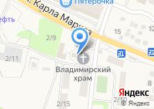 Компания «Храм Владимирской Иконы Божией Матери в Красково» на карте