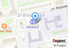 Компания «NUVO» на карте