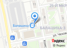 Компания «Секонд-хенд на Комсомольской» на карте