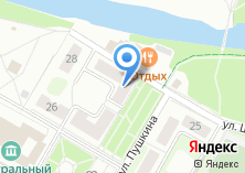 Компания «Щёлковский районный библиотечно-информационный центр» на карте