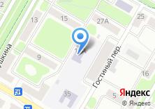 Компания «Детский сад №9 Малинка» на карте