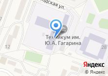 Компания «Профессиональный лицей №82» на карте