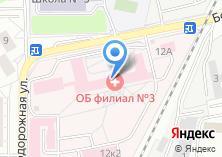 Компания «Железнодорожное городское судебно-медицинское отделение» на карте