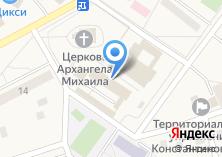 Компания «Администрация сельского поселения Константиновское» на карте