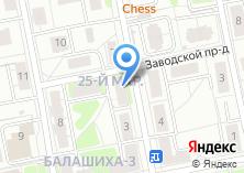 Компания «От Людмилы» на карте