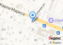 Компания «Магазин цветов и семян на Карла Маркса» на карте