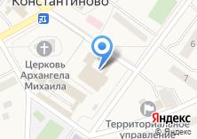 Компания «Почтовое отделение №140162» на карте