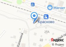 Компания «Красково» на карте