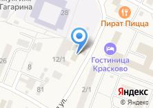 Компания «Мышастик» на карте