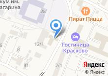 Компания «Богиня» на карте
