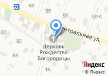 Компания «Храм Рождества Пресвятой Богородицы» на карте