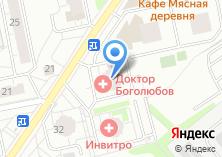 Компания «Доктор Боголюбов» на карте
