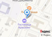 Компания «Виктор Дент» на карте