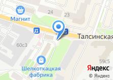 Компания «Магазин цветов на ул. Талсинская» на карте