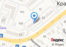 Компания «Соседушка» на карте