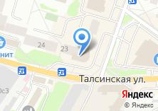 Компания «На Талсинской» на карте