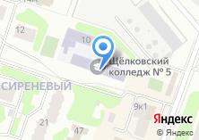 Компания «Щелковский Учебный центр» на карте