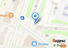 Компания «Секонд-хенд на Талсинской» на карте