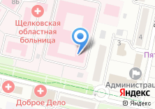 Компания «Городская районная больница №2» на карте