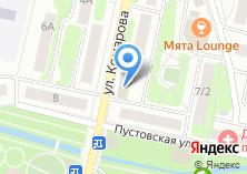 Компания «Мастерская по ремонту обуви на ул. Комарова» на карте