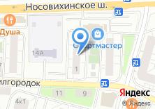 Компания «Марафет» на карте