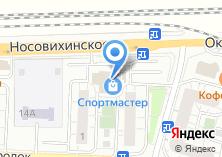Компания «Академия веселых наук им. Знайки - Центр развития и творчества» на карте