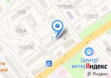 Компания «Нотариус Басова Г.Л» на карте