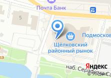 Компания «Щелковский районный рынок» на карте