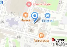 Компания «ЭЛЭКС» на карте