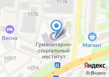 Компания «АНО ДПО