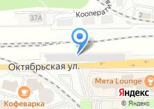 Компания «Компания по ремонту стартеров и генераторов» на карте