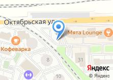 Компания «Автостоянка №2» на карте
