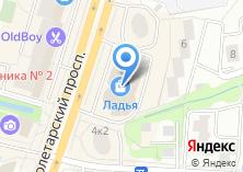Компания «Экспрессо» на карте